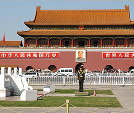 Mainland China, HK, Macao and Taiwan